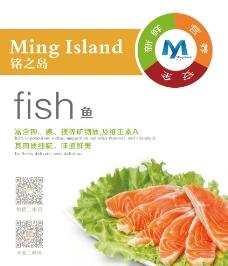 海鲜包装海报图片