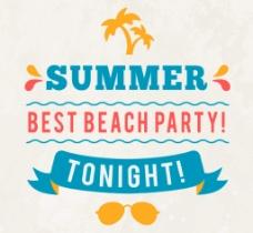 夏季沙滩派对 海报图片