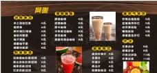 网咖价目表图片