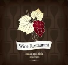 葡萄酒 素材图片