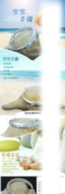 银手镯详情图图片