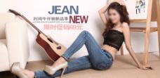 女裤海报图片
