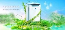 空气净化器宣传图片