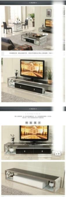 烤漆电视柜图片