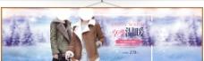 冬装棉服海报图片