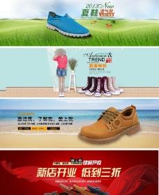 淘宝女士休闲鞋促销海报广告图图片