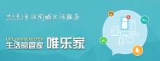 手机网站banner图片