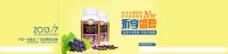 淘宝美工网店店铺活动促销海报图片