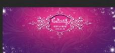 紫色婚礼大背景图片