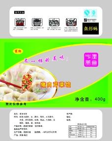 食品包装袋图片
