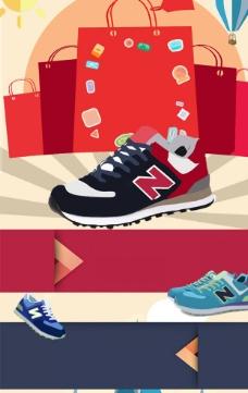 牛b鞋扁平化移动电商海报模板图片