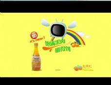 鲜果粒flash广告动画