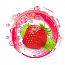 水果草莓图片