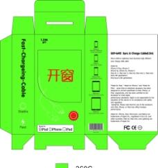 数据线包装盒图片