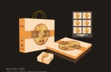 月饼礼盒(源文件为展开平面图)图片