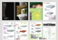 家居床垫画册图片