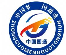中国国通通讯 logo图片