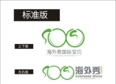 海外秀国际宝贝logo图片