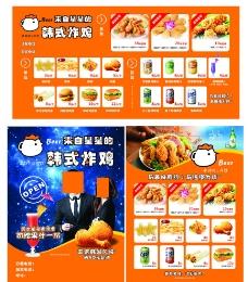 韩式炸鸡宣传单海报图片