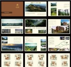 房地产画册图片