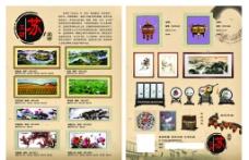苏绣宣传单海报图片