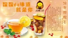 柠檬宣传单图片