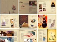 黄色中国风技术产品画册图片