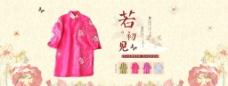 民族风淘宝女装矢量海报图片