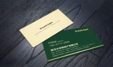 墨绿中国风名片图片