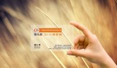 名片透明模板效果图图片