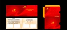 红色卡封图片