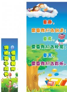 幼儿园装饰画图片