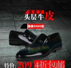 皮鞋主图图片