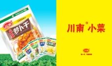川南小菜图片