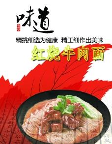 快餐广告设计图片