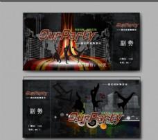 街舞门票图片