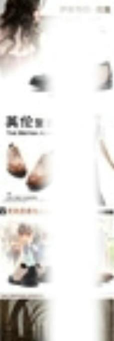 淘宝天猫京东女鞋详情页图片