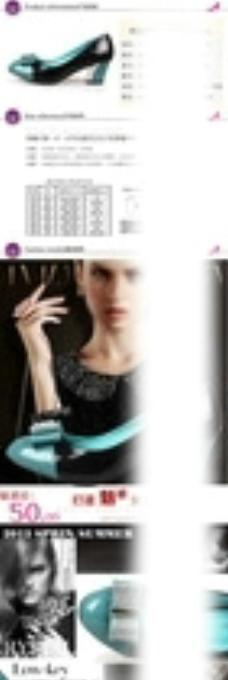 淘宝女鞋详情页描述PSD模板图片