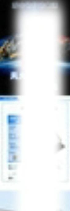 淘宝天猫移动电源详情页模板图片