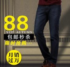 男裤主图图片