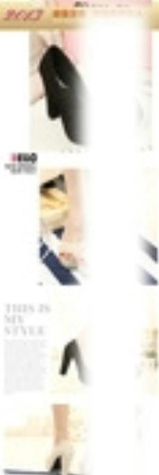 淘宝女士高跟鞋详情页描述图片