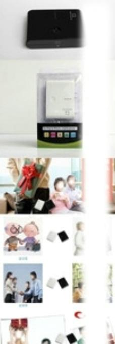 淘宝充电宝详情页描述图图片