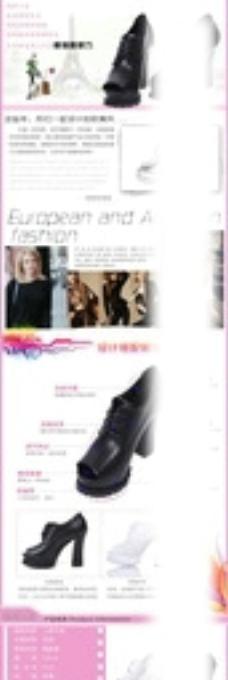 淘宝女士单鞋详情页描述图片