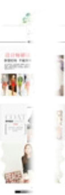 女装短裤详情页图片