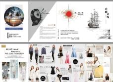 服装册子图片