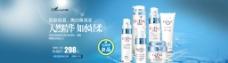 淘宝化妆品促销页面广告图图片