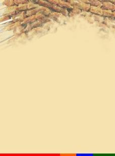 烧烤背景图片
