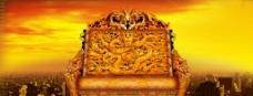 黄金椅图片