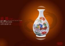 荷叶花瓶图片