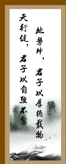 中国风 山水 水墨 背景 封面图片